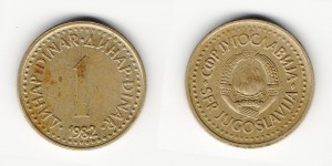 1 динар 1982 года