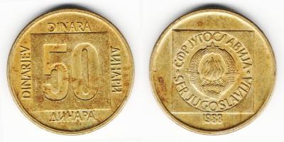 50 динаров 1988 года