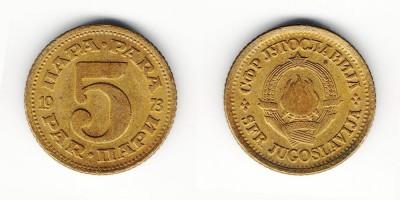 5 пара 1973 года
