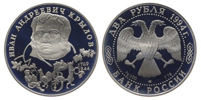 2rubles 1994