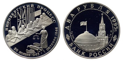 2rubles 1995