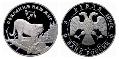 3rubles 1996