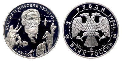 3rubles 1994