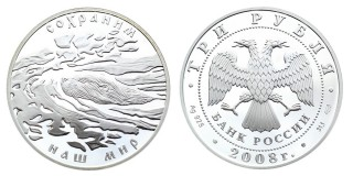3rubles 2008