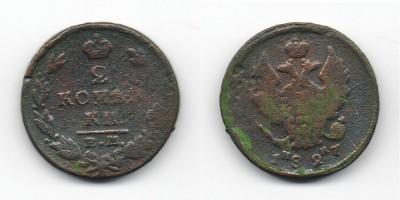 2 копейки 1827 года ЕМ