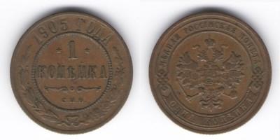 1 kopek 1905 СПБ