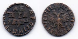 Денга 1714 года