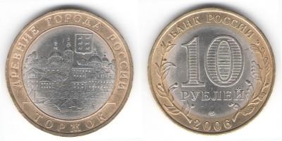 10 рублей  2006 СПМД Торжок (оборот)
