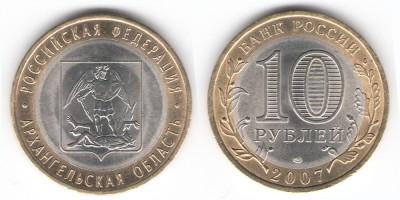 10 рублей 2007 СПМД Архангельская о. (об.)