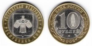 10 рублей 2009 СПМД Республика Коми (об.)