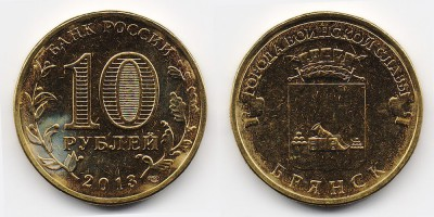10rubles 2013