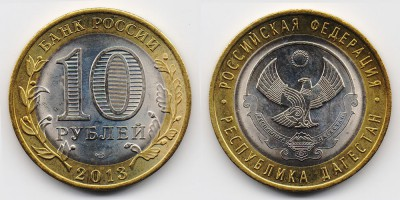 10 rubles 2013