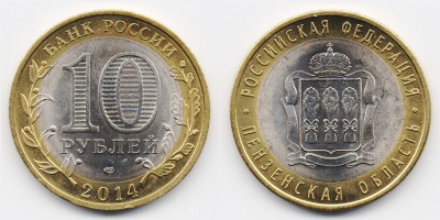10 rubles 2014