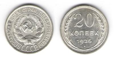 20 kopeks 1925