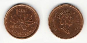 1 цент 1998 года