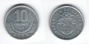 10 колон 2008 года