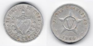 Золотые восьмигранные монеты туркменистана интернет магазин инвестиционных монет