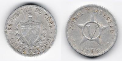 5 сентаво 1968 года