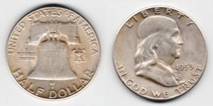 1/2 доллара 1953 года