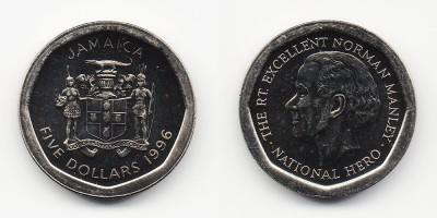 5 долларов 1996 года