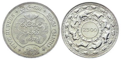 5rupees 1957