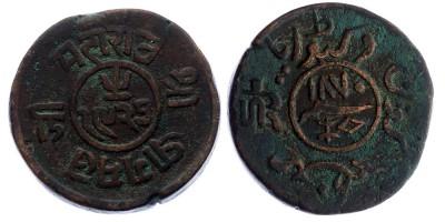 1½dokda 1870