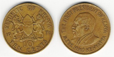 10 cents 1971