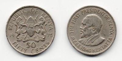 50 cents 1975