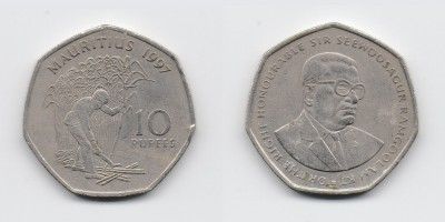 10 rupees 1997