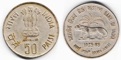50 paise 1985