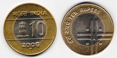 10 rupees 2006