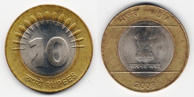 10 rupees 2008