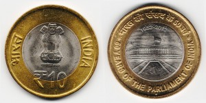 10 rupees 2012