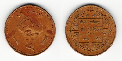 5 rupees 1997