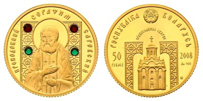 50rubles 2008