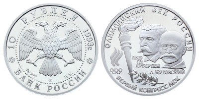 10rubles 1993