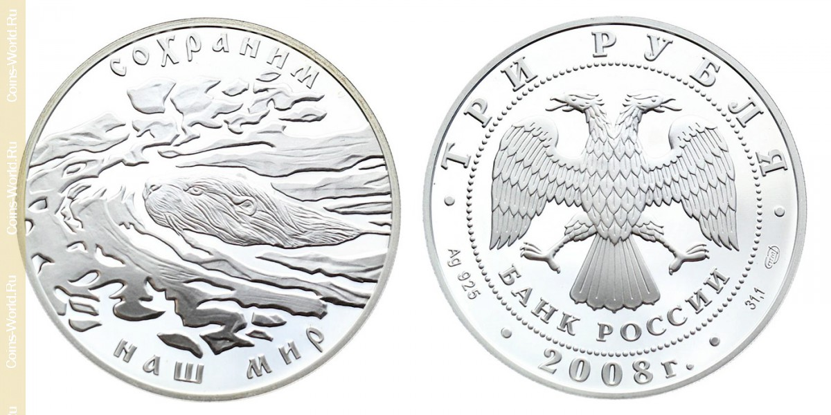 3rubles 2008, Save our World - Eurasian Beaver, Russia