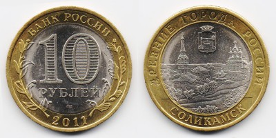 10rubles 2011