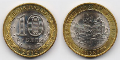 10rubles 2012