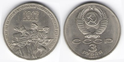 3 rubles 1987