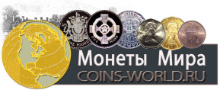 Coins catalog: world Coins